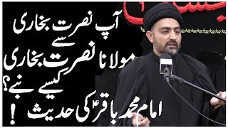 How to change my life   - Maulana Nusrat Bukhari