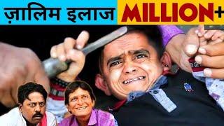 Chotu ka 300 Rs wala ilaaj ,Chotu Khandesh Hindi Comedy