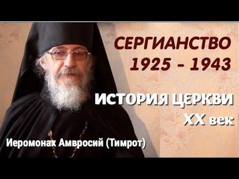 Юбилейный церковь новомучеников и исповедников российских