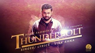 Thunderbolt  Vikk Rana