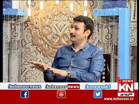 Good Morning 27 April 2020 | Kohenoor News Pakistan