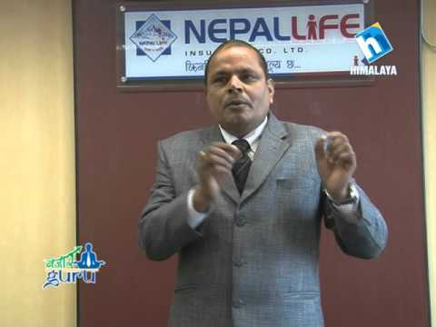 mp4 Insurance Agent Training In Nepal, download Insurance Agent Training In Nepal video klip Insurance Agent Training In Nepal