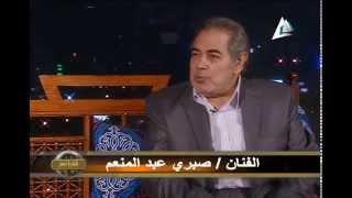 برنامج قاهرة المعز : لقاء مع الفنان / صبري عبد المنعم .. 31-7-2014