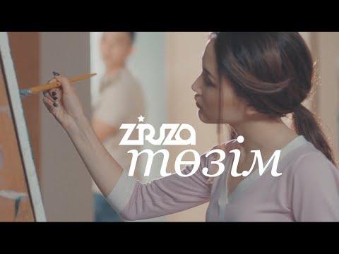 Ziruza – Төзім