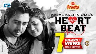 Heartbeat   হার্ট বিট্   Apurba   Tanjin Tisha   Kajal Arefin Ome   Eid Exclusive   Bangla Natok2019
