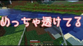 3期【Minecraft】へっぴり腰のマインクラフト【ゆっくり実況】 part9