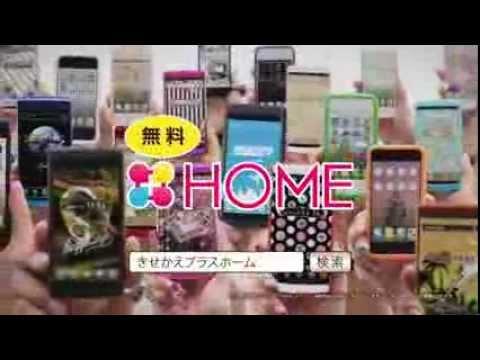 Vídeo do [+]HOME: lindos temas grátis!