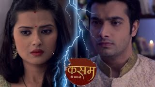 Kasam Tere Pyaar Ki | Rishi To Know About Tanuja's Pregnancy Truth