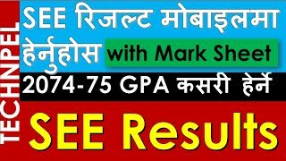 SEE result with Marksheet on 2075 - hmong video