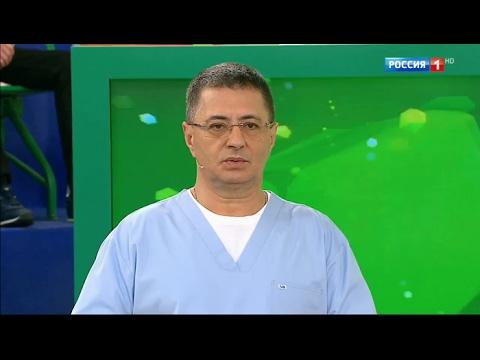 Онкологическое заболевание печени и его лечение