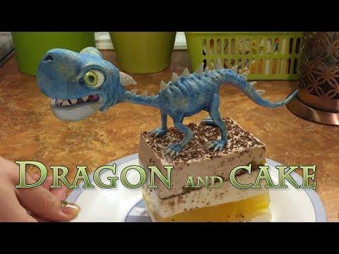 Дракон и пирожное