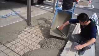 舗装工事 土間コンクリート打ち 外構