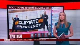 ТВ-новости: полный выпуск от 17 апреля