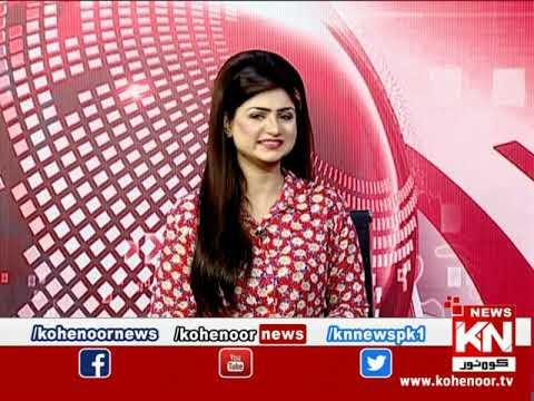 Kohenoor@9 22 August 2020 | Kohenoor News Pakistan