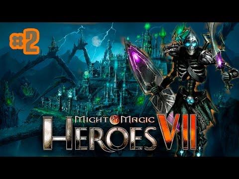 Герои меча и магии 5 сборники карт