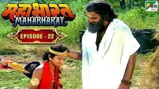 द्रोणाचार्य - कर्ण धनुर्विद्या? ,अर्जुन की परीक्षा | Mahabharat Stories | B. R. Chopra | EP – 22 - Download this Video in MP3, M4A, WEBM, MP4, 3GP