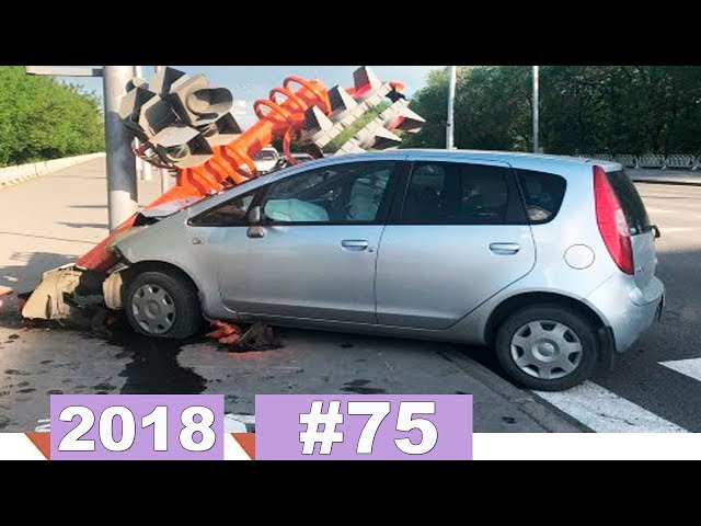 Новые записи АВАРИЙ и ДТП с авто видеорегистратора #75 Июнь 09.06.2018