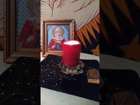 Молитва на гороскоп на удачу