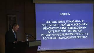 Защита диссертации Кругомов А. В.