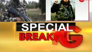 Breaking News: 4 ISIS terrorists gunned down in Jammu and Kashmir