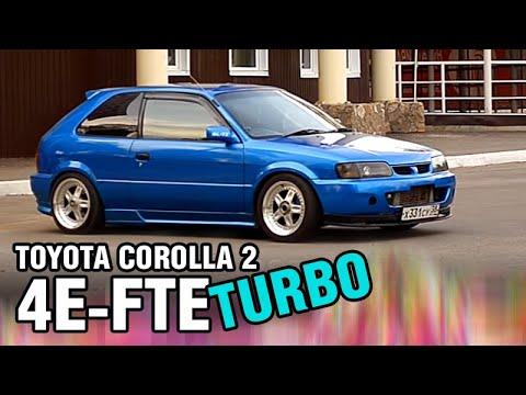 Фото к видео: Турбо на каждый день, Тойота Королла 2, 4E-FTE, FAZ-Garage
