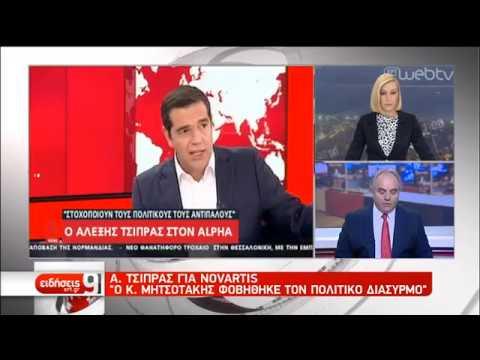 Α. Τσίπρας: Η κυβέρνηση διστάζει να διεκδικήσει κυρώσεις σε βάρος της Τουρκίας   10/10/2019   ΕΡΤ