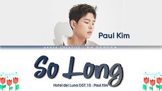 Paul Kim - So Long