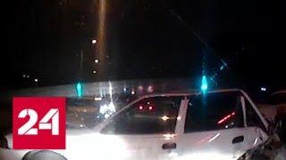 Нетрезвая волгоградская судья спровоцировала аварию - Россия 24
