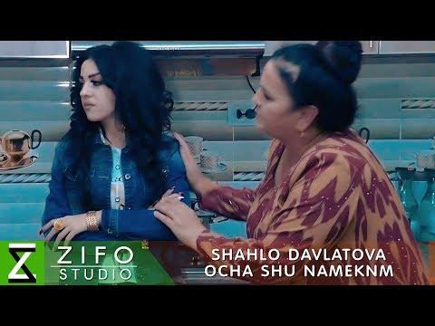 Шахло Давлатова - Оча шу намекнм (Клипхои Точики 2019)