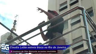 Claudia Leitte estreia bloco no Rio de Janeiro