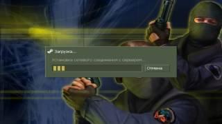 КАК И ГДЕ СКАЧАТЬ ЧИТ НА Counter-Strike 1.6
