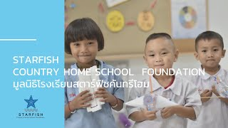 Starfish Country Home School Foundation [ENG]