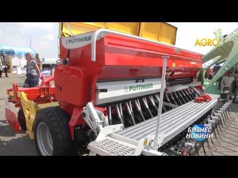 BULAGRO MACHINES AT BATA AGRO FALL 2016