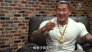 【中國解密】專家警告 新冠狀病毒的疫情爆發才剛剛開始_台灣最健壯的網紅 勇敢地對抗中國共產黨