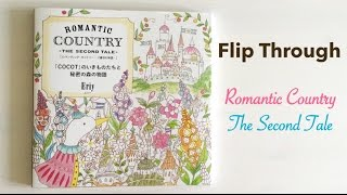 Flip Through: Romantic Country The Second Tale   Japanese Coloring Book By Eriy