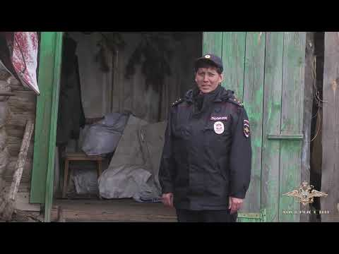 В Курганской области инспектор ПДН спасла на пожаре двух человек