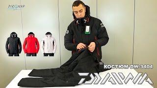 Daiwa dw 3404 winter suit