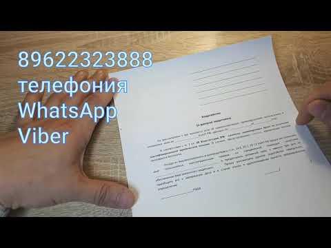 Арест по КоАП РФ. Два ходатайства, что бы не попасть под арест.