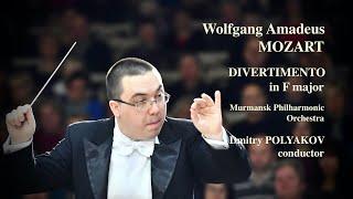 Mozart: Divertimento in F major, K. 138 LIVE • Моцарт Дивертисмент фа мажор, К. 138