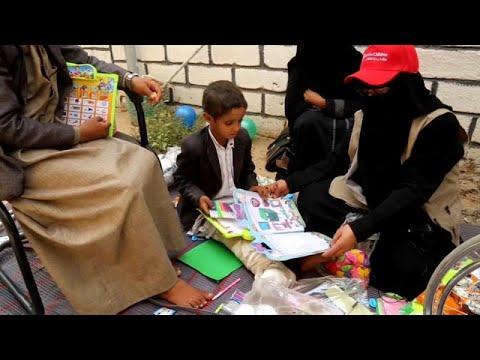 Υεμένη: Χιλιάδες παιδιά πεθαίνουν από ασιτία