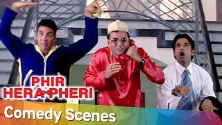Phir Hera Pheri -Best Hindi Comedy Scenes | Akshay Kumar - Paresh Rawal - Johny Lever - Rajpal Yadav