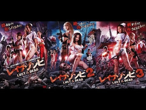 Movie Review: Rape Zombie - Lust of the Dead 1, 2 &  3