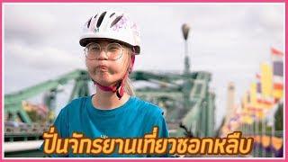 One Day Bike Tour in Bangkok 🚲
