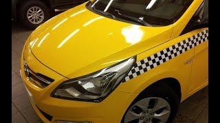 Цена на оклейку такси включает в себя_ пленку, разборку, ИТД.