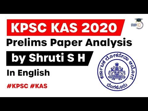 KPSC KAS 2020 Prelims Paper Analysis - 24 August 2020 Karnataka Administrative Service Prelims #KPSC
