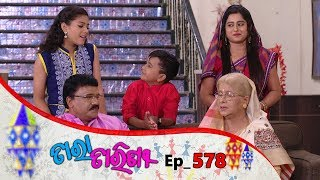 Tara Tarini | Full Ep 578 | 13th Sep 2019 | Odia Serial – TarangTV