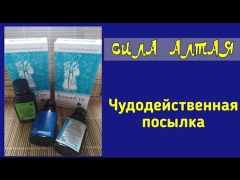 АЛТАЙ Целебный Край // Elena Pero