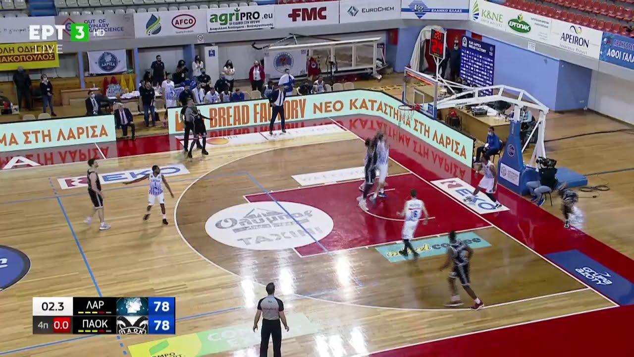 Basket League | Το δραματικό φινάλε για την παράταση στη Λάρισα | 28/02/2021 | ΕΡΤ