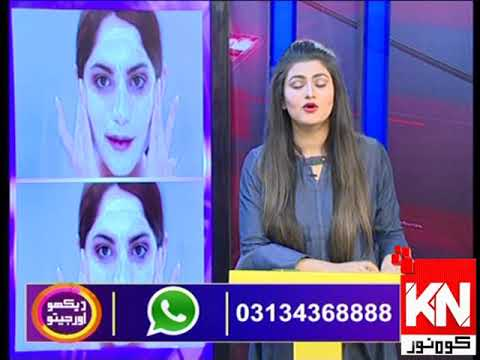 Watch and Win 25 November 2019 | Kohenoor News Pakistan