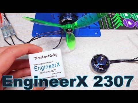 ✔ Необычные Моторы Brotherhobby EngineerX 2307 2700KV ! Banggood